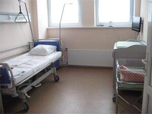 Лучшая детская больница в мире